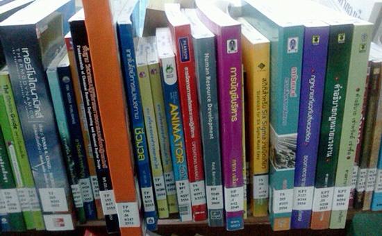 หน้าปก เรื่อง เทคนิคการจัดเรียงหนังสือขึ้นชั้น จาก ชุมชน ขุมคลังทางปัญญา (ฝ่ายบริการผู้อ่าน)