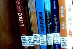แยกหนังสือออกเป็นหมวดใหญ่  A ? Z