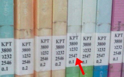 มีปีพิมพ์ต่อท้าย ให้เรียงเล่มที่ไม่มีเลข พ.ศ. หรือ ค.ศ. ก่อน