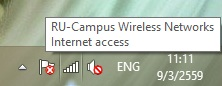 RU-Campus Wireless Networks Internet access