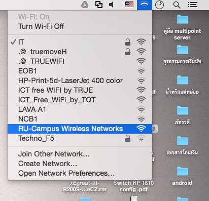 RU-Campus Wireless Networks