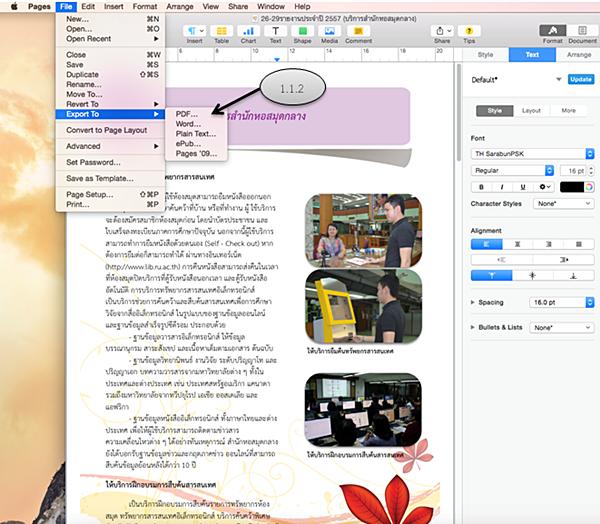 เลือก Export To >> PDF ตามรูป
